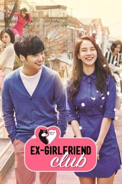 Ex-Girlfriend Club-hd