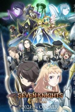 Seven Knights Revolution: Hero Successor-hd