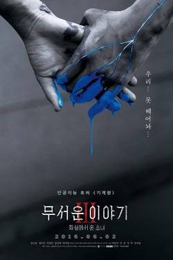 Horror Stories 3-hd