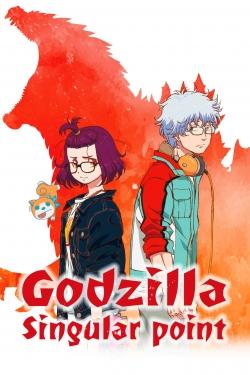Godzilla Singular Point-hd