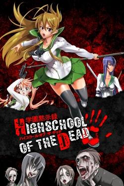 Highschool of the Dead-hd