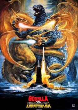 Godzilla vs. King Ghidorah-hd