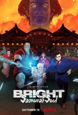 Bright: Samurai Soul-hd