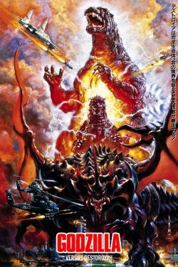 Godzilla vs. Destoroyah-hd