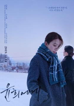 Moonlit Winter-hd