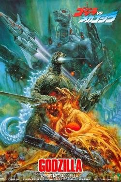 Godzilla vs. Mechagodzilla II-hd