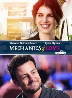 Mechanics of Love-hd