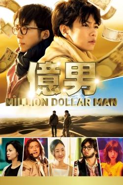 Million Dollar Man-hd