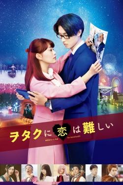 Wotakoi: Love is Hard for Otaku-hd