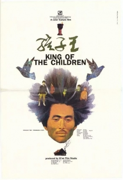 King of the Children-hd