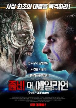Alien Vs. Zombies-hd