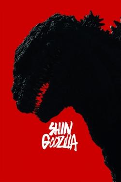 Shin Godzilla-hd