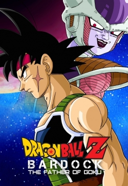 Dragon Ball Z: Bardock - The Father of Goku-hd