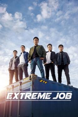 Extreme Job-hd