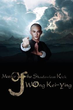 Master Of The Shadowless Kick: Wong Kei-Ying-hd
