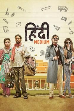 Hindi Medium-hd