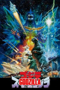 Godzilla vs. SpaceGodzilla-hd