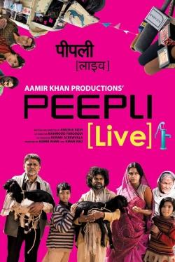 Peepli Live-hd