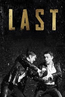 Last-hd
