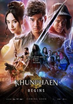 Khun Phaen Begins-hd