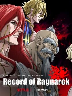 Record of Ragnarok-hd
