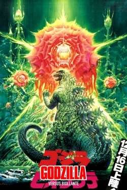 Godzilla vs. Biollante-hd