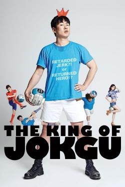 The King of Jokgu-hd