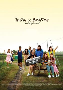 Thi-Baan x BNK48 Jak Jai Pu Sao Nee-hd