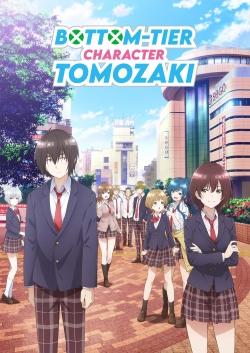 Bottom-tier Character Tomozaki-hd