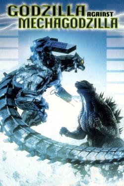 Godzilla Against MechaGodzilla-hd